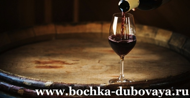 бочки из дуба под вино